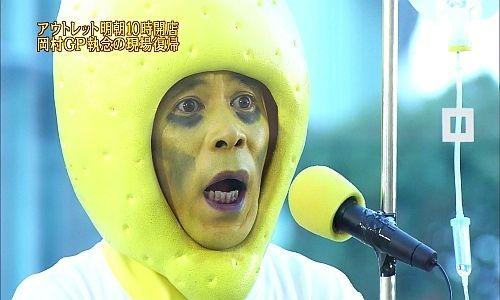 ナインティナイン めちゃイケ 漫才 パクリ 炎上に関連した画像-01
