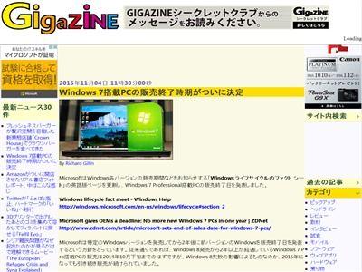 Windows7 ウィンドウズ7に関連した画像-02