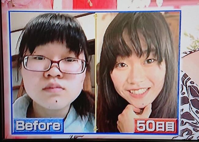 女性 顔 検証 マツコ・デラックス 吉村崇に関連した画像-02
