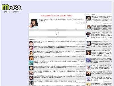 TSUTAYA 上坂すみれ コミケに関連した画像-02