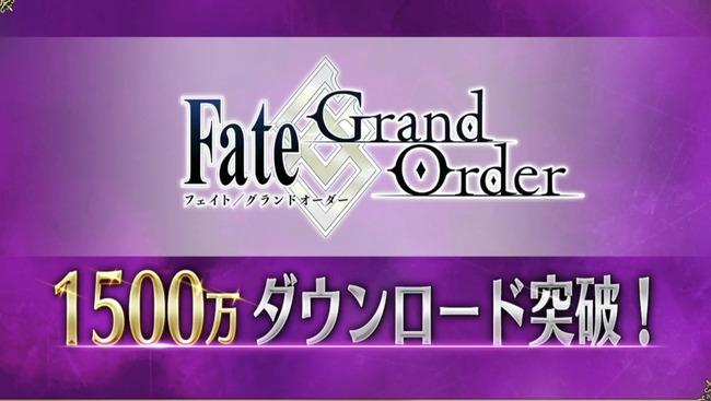 FGO Fate グランドオーダー 星4サーヴァント 配布に関連した画像-02