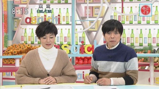 NHK あさイチ イノッチ 井ノ原快彦 有働由美子 降板に関連した画像-01