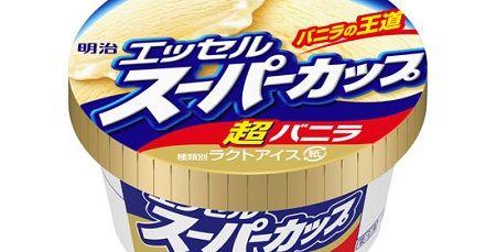 スーパーカップ 商品名 エッセル 明治 アイス 正式名称に関連した画像-01