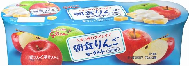 朝食りんごヨーグルト 夜食 グリコ エイプリルフール 数量限定に関連した画像-01