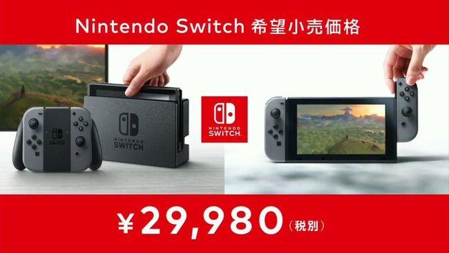 【悲報】 『ニンテンドースイッチ』 ローンチタイトルの数、WiiU・Wii・3DS以下wwwwwwwww