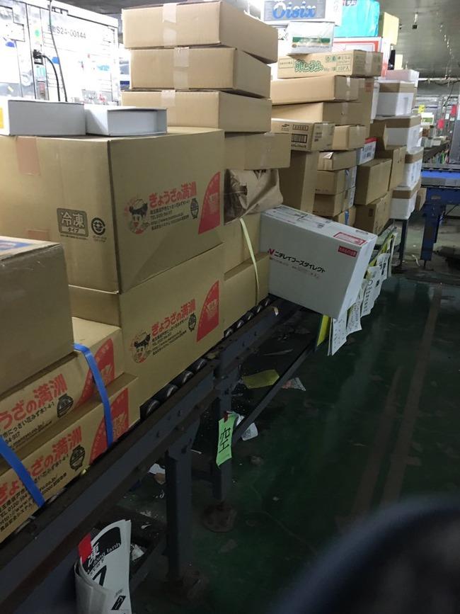 ヤマト運輸 クロネコヤマト 配送センター 惨状 リーク 人手不足に関連した画像-03