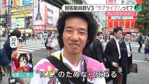 ラブライブ ラブライバー 矢澤にこ 生誕祭 誕生日 武装に関連した画像-01