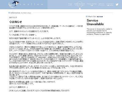 遠藤ゆりか 引退 バンドリ 今井リサに関連した画像-02