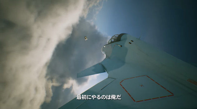 エースコンバット7 PV 日本語に関連した画像-15