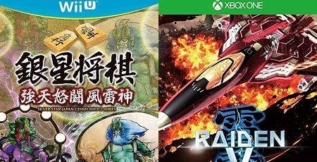 銀星将棋 強天怒闘風雷神 雷電V 初週売上 爆死 WiiU XboxOneに関連した画像-01