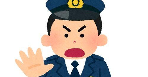 警察 俳優 ドラマ 映画 採用 先輩の声に関連した画像-01