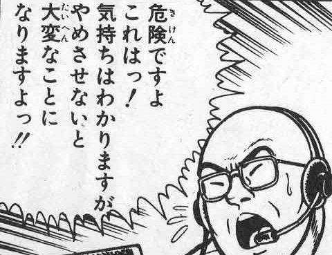 本屋 書店 クレーマー 経理 ケモノ BLに関連した画像-01