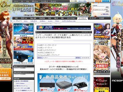 WiiU ゲームパッド ストラップに関連した画像-02