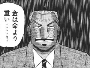 宝くじ48億円名乗り出ずに関連した画像-01