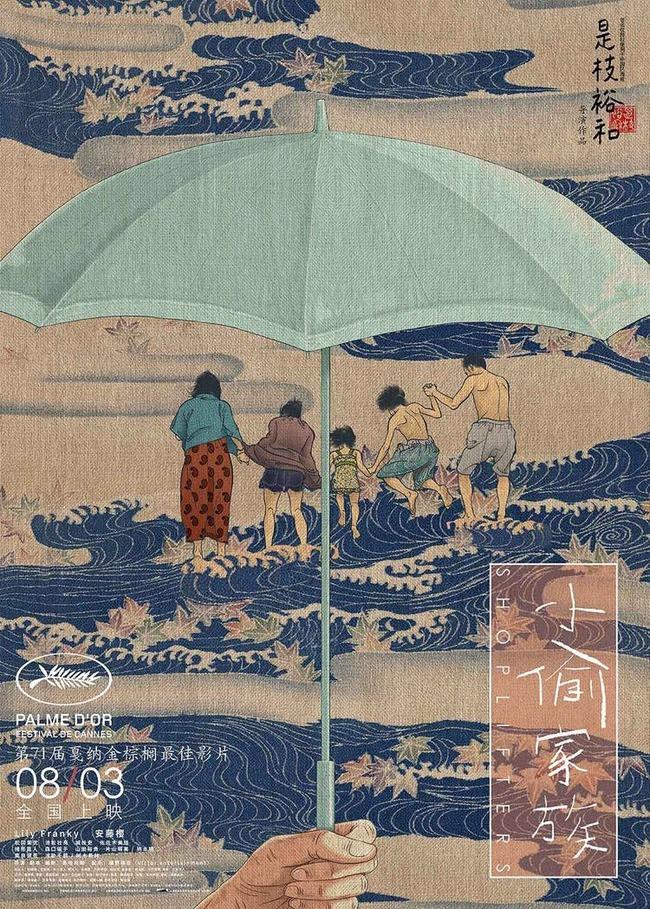 千と千尋の神隠し ジブリ 中国 劇場公開 ポスター 美しいに関連した画像-07