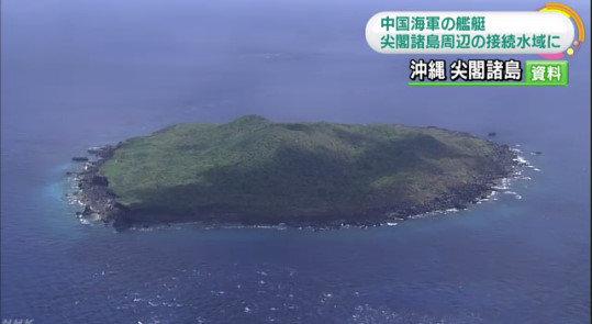 中国海軍 尖閣諸島 侵入に関連した画像-01