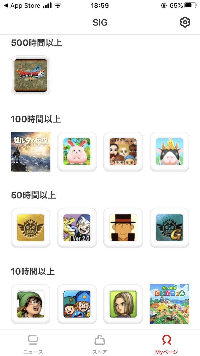 任天堂 スマホアプリ マイニンテンドー に関連した画像-06
