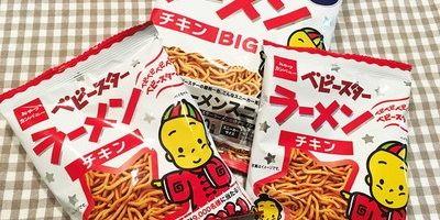 ベビースターラーメン ミニゲーム おやつカンパニー ほしおくん ベビースターをさがせに関連した画像-01