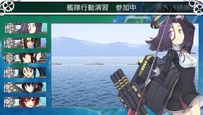 艦これ改 スクリーンショット システムに関連した画像-17