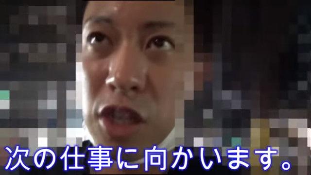 大川隆法 息子 大川宏洋 幸福の科学 職員 自宅 特定 追い込みに関連した画像-52