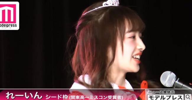 ミスコン 日本一かわいい女子高生に関連した画像-15