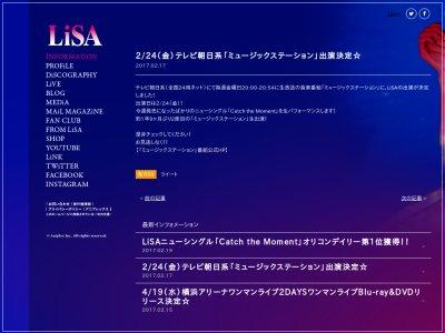 LiSA Mステ ミュージックステーションに関連した画像-02