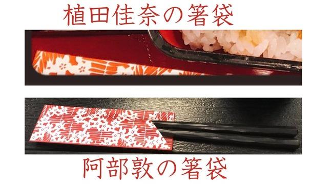 植田佳奈 阿部敦 結婚 付き合う カップルに関連した画像-03