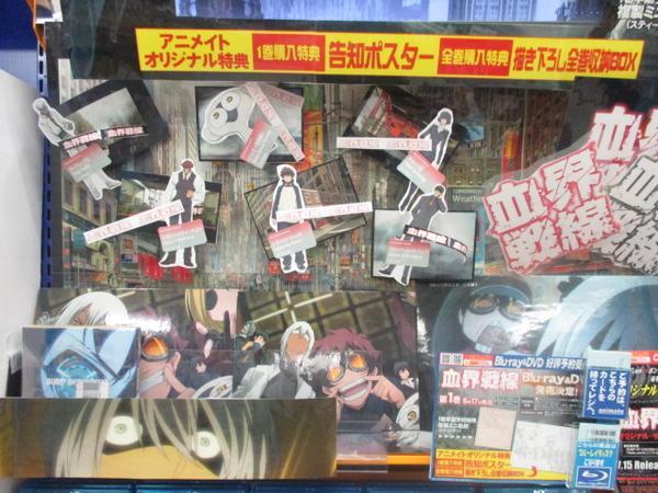 血界戦線 ザップ 踏める アニメイトに関連した画像-03