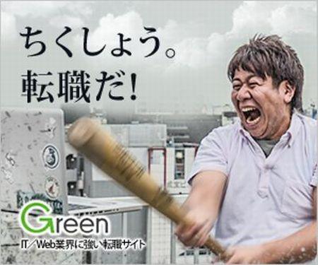 PS4 家を破壊に関連した画像-01