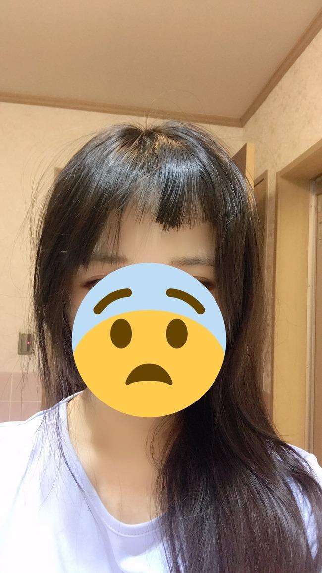 すきバサミ 女子 前髪 切る 眉毛 ハサミに関連した画像-03