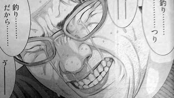 いぬやしき 2ちゃんねらー 声優 アニメ バイトに関連した画像-07