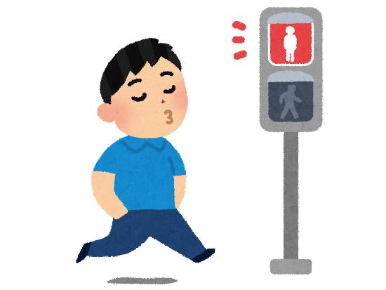 """【ごめん】小学生さん、夏休みの自由研究で""""子供より大人のほうが信号無視をする""""事を証明 「交通ルールを守ってほしいです」"""