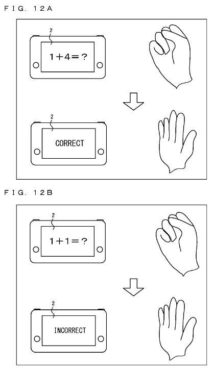 nx キネクト kinect 任天堂 特許に関連した画像-06