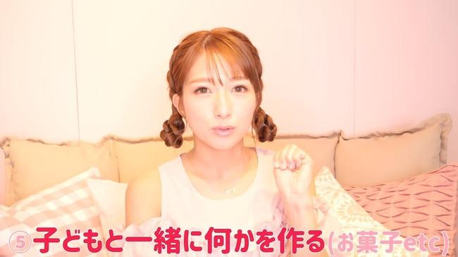 辻希美 ユーチューバー デビューに関連した画像-07