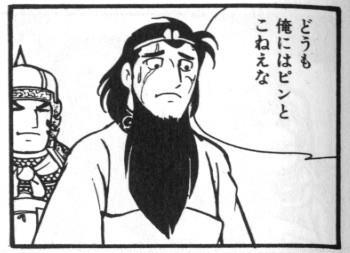 オタクが言うには『Fate』はオタクっぽくない作品らしい