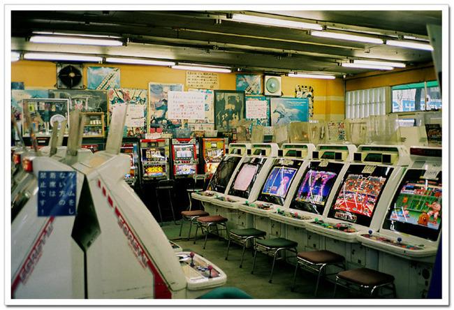 gamecenter1216