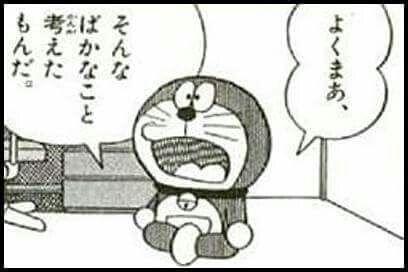 【は?】準教授を刺した名城大生(22)「レポートを出さなくても単位がほしい 留年の可能性があってお金が勿体ない」