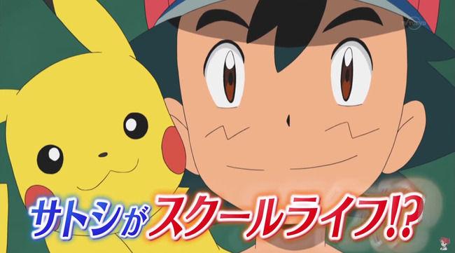 ランキング 作画 見た目 サトシ ポケットモンスター ポケモンに関連した画像-01