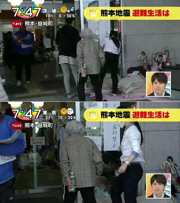 TBS 熊本地震 放送事故 被災者 ブチ切れ 怒鳴られるに関連した画像-08