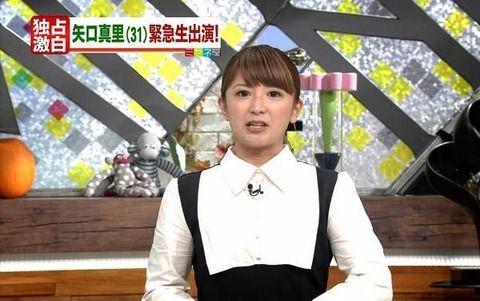 矢口真里 ミヤネ屋に関連した画像-01