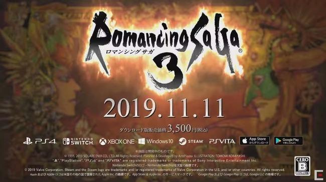 リマスター ロマンシング・サガ3 発売日に関連した画像-06