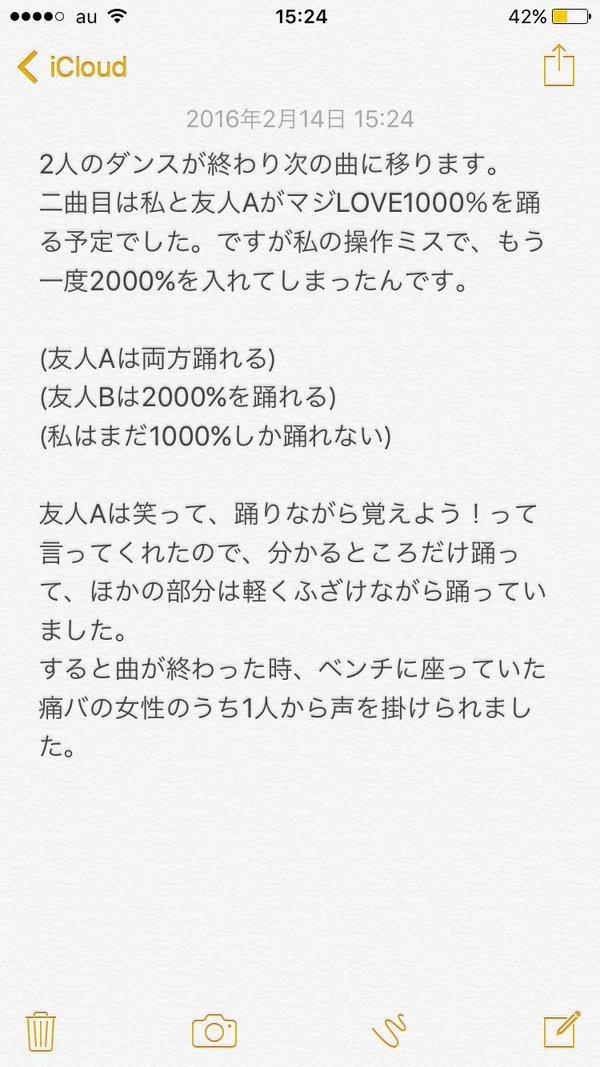 �����ץꡡ��å������ҡ������ܤ˴�Ϣ��������-03
