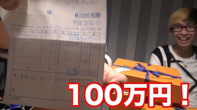 ヒカル ラファエル 炎上 ユーチューバー Youtuber クレジットカード 不正使用 詐欺 弁護士に関連した画像-06