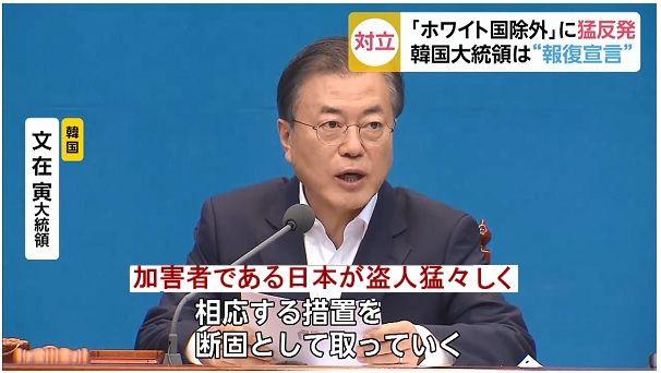 韓国 元外交官 正常な国ではない 話し合い 解決 不可能に関連した画像-01
