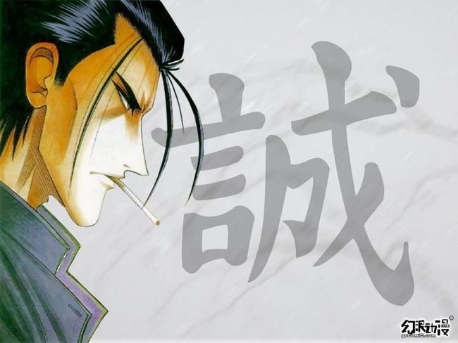 漫画 タバコ サンジ ワンピース デューク東郷に関連した画像-05