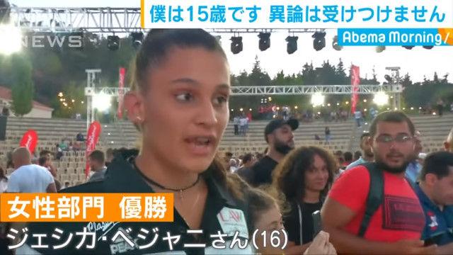 レバノン 腕相撲大会 優勝 15歳 女性部門 16歳に関連した画像-06