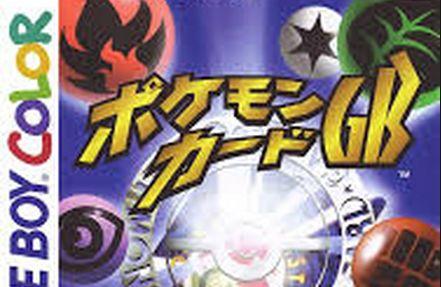 ポケットモンスター ポケモン ポケモンカードGBに関連した画像-01