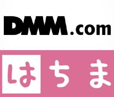 はちま起稿 dmmに関連した画像-01