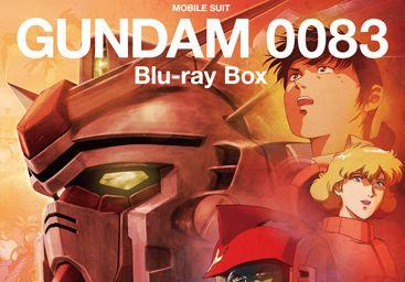 機動戦士ガンダム0083 ブルーレイBOXに関連した画像-01