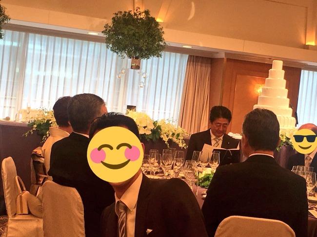 結婚式 披露宴 安倍首相に関連した画像-02